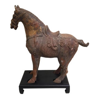 Ming Horse on Base For Sale