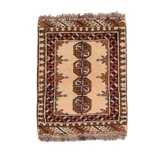 "1960s Vintage Bokhara Pakistan Rug-'10""x2'3"" For Sale"