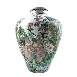 1990s Vintage Chinese Hand Painted Vase For Sale