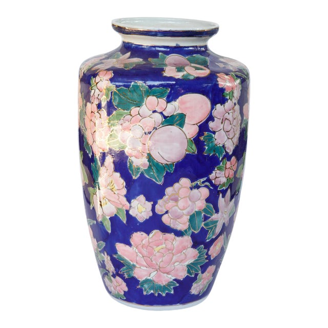 Mid Century Blue Ceramic Vase With Bouquets of Pink Flowers Outlined in Gold For Sale