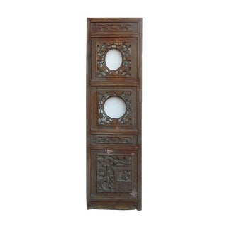 Vintage Chinese Flowers Open Carving Wood Panel For Sale