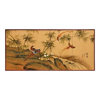 Japanese Four Panel Bamboo and Bird Landscape Screen For Sale