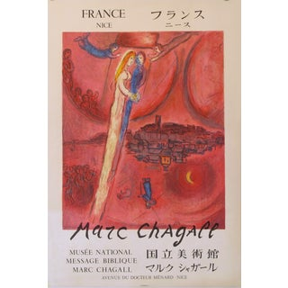 1975 Original French Exhibition Poster, Musee Du Message Biblique (With Japanese Text) Exhibition - Chagall For Sale