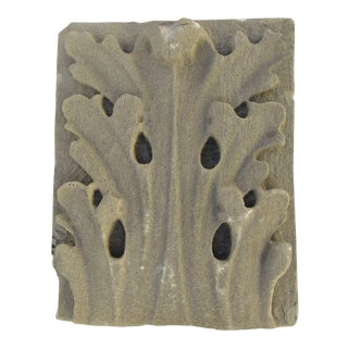 19th Century Architectural American Limestone Fragment For Sale