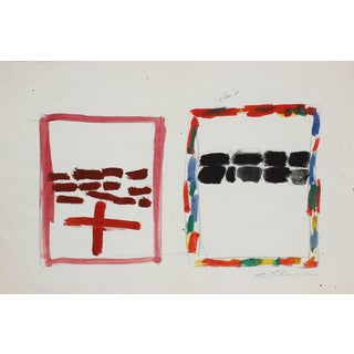 Gary Lee Shaffer Bright Abstracted Squares in Gouache Paint, Circa 1970 Circa 1970 For Sale