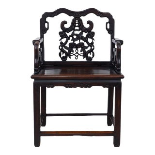 Antique Chinese Carved Rosewood Chair For Sale