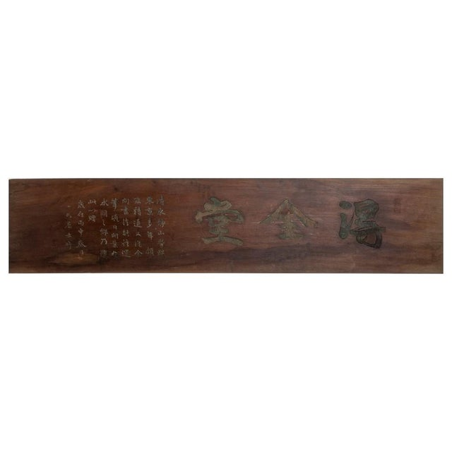 Chinese Wall Sign - Image 1 of 2