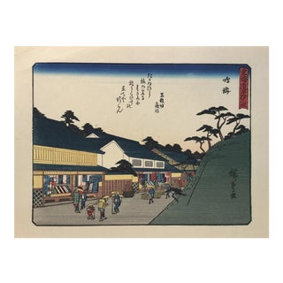 Shops at Narumi', After Utagawa Hiroshige, Ukiyo-E Woodblock, Tokaido, Edo For Sale