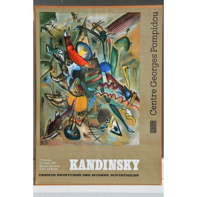 1979 Kandinsky at Centre Pompidou Poster - Image 9 of 9