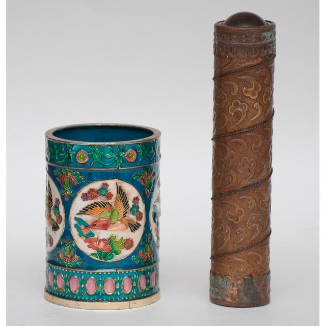 Vintage Peking Brush Pot & Kaleidoscope For Sale - Image 10 of 11