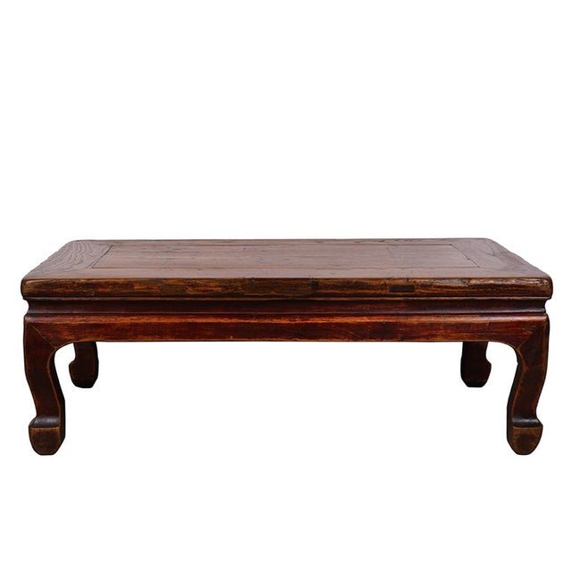 Antique Chinese Carved Kang Table - Image 11 of 11