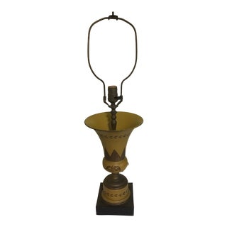 Vintage Traditional Toleware Table Lamp For Sale