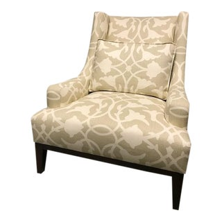 Barbara Barry Well-Read Lounge Chair