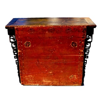 Antique Mongolian Chest Console Table For Sale
