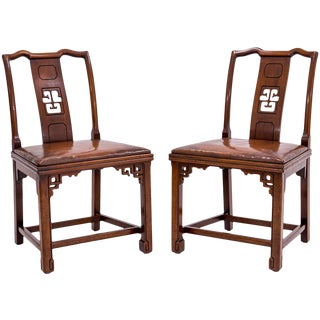 Ming-Style Side Chairs with Leather Seats - A Pair
