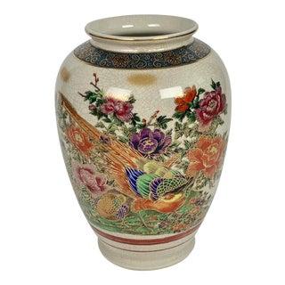 Vintage Toyo Japanese Kutani Satsuma Vase For Sale