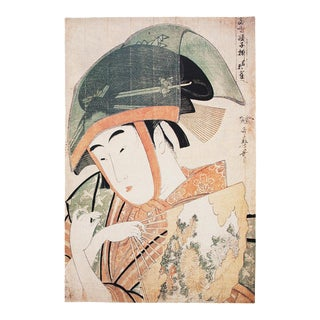 "1980s Kitagawa Utamaro ""Yoshiwara Suzume Dance"" For Sale"