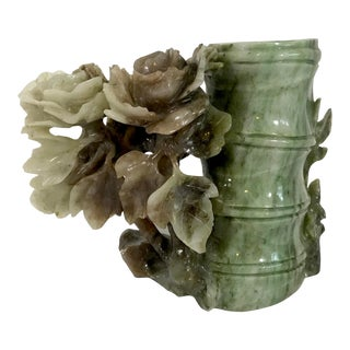 Carved Jade Stone Bamboo & Flowers Vase For Sale