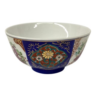 1980s Japanese Blue and White Porcelain Rice Cup For Sale