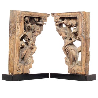 Pair of 18th Century Chinese Hand-Carved Temple Corbels with Characters For Sale