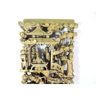 Late Qing Antique Chinese Gilt Wood Reticulated Figural Gold Wall Panel Preview