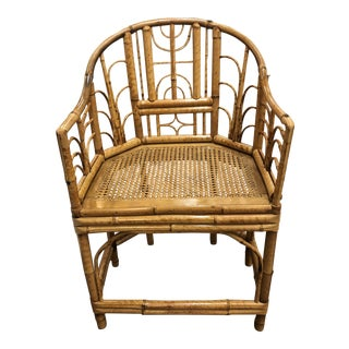 Vintage Rattan Brighton Pavilion Style Chair For Sale
