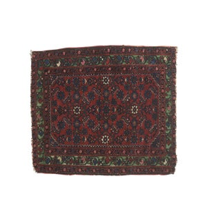 Antique Fine Hamadan Square Rug Mat - 2' X 2'3""