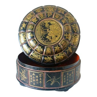 Antique Chinese Lacquered Cake Box For Sale