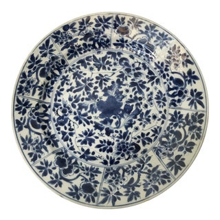 Blue & White Antique Chinese Plate Kangxi Period For Sale