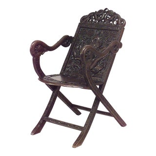 Asian Chinese Style Carved Walnut Folding Campaign Style Arm Chair For Sale