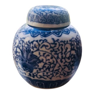 Chinese Blue and White Storage Ginger Jar