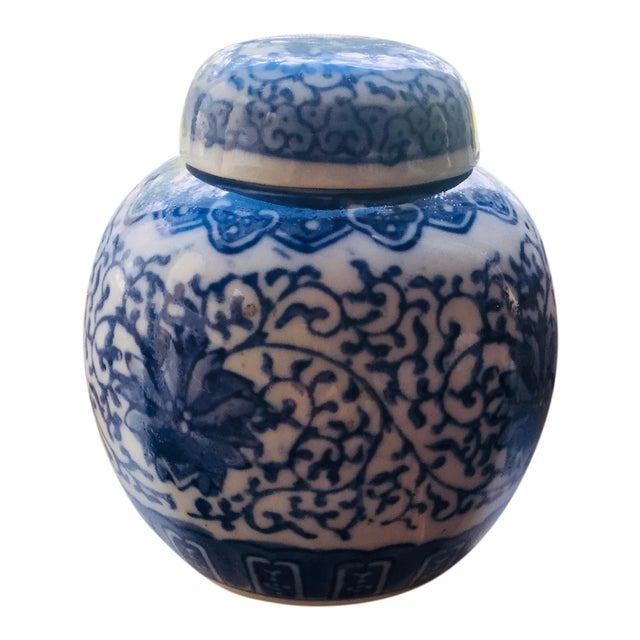 Chinese Blue and White Storage Ginger Jar For Sale