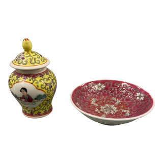 Vintage Chinese Famille Rose Bowl and Miniature Ginger Jar - Set of 2 For Sale