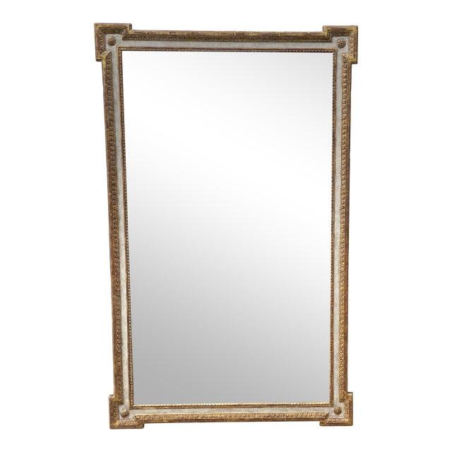 18th C Style Quatrain for Dessin Fournir Giltwood Neoclassical Mirror For Sale