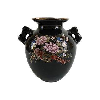 Vintage Black Floral Gilt Vase, 1950s