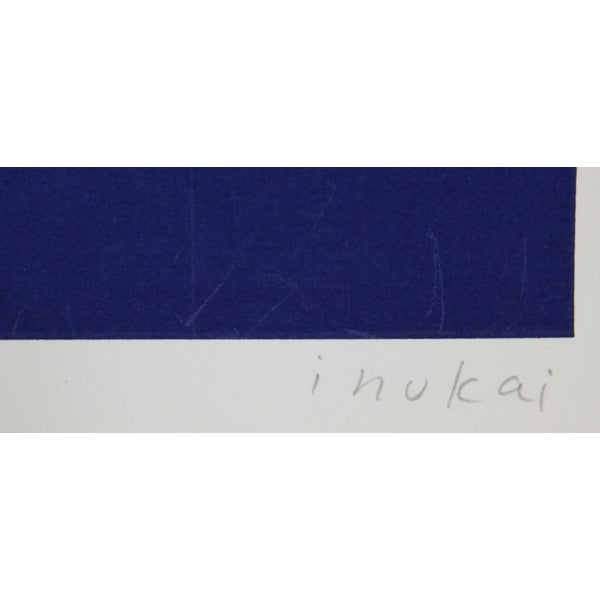 Kyohei Inukai Eclipse I Serigraph - Image 2 of 2
