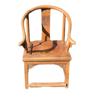 Late 20th Century Chinese Wood Chair For Sale