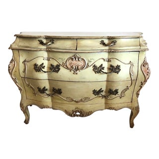18th Century Reproduction French Bombe Commode For Sale