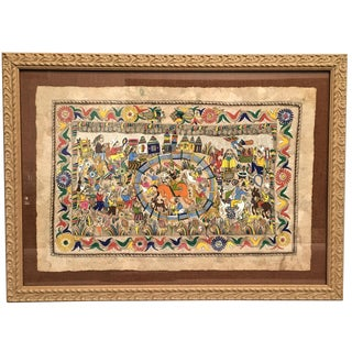 Vintage Mexican Folk Art Amate Painting For Sale