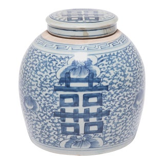 Chinese Blue and White Double Happiness Covered Jar For Sale