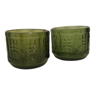 Mid-Century Brutalist Green Glass Decorative Bowls - a Pair For Sale