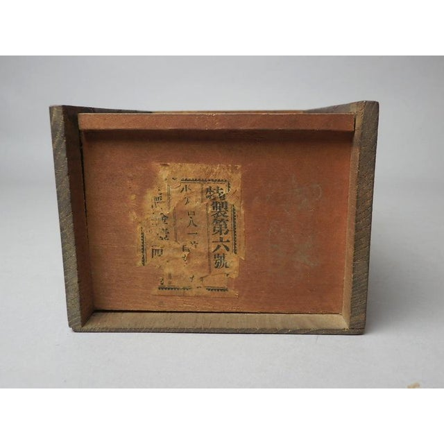 Green Japanese Card Game Set in Wood Box Hand Painted Calligraphy Poem Vintage Antique For Sale - Image 8 of 11