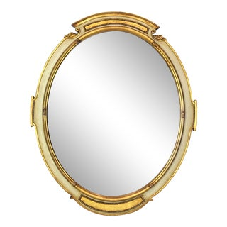 Vintage Oval Gilt-Wood Mirror