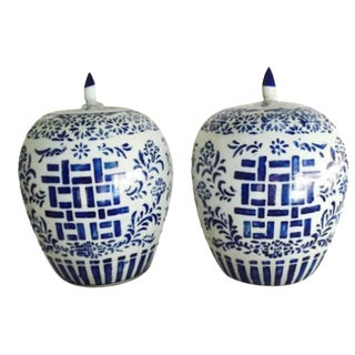 Vintage Chinoiserie Double Happiness Melon Ginger Jars Ornate - a Pair