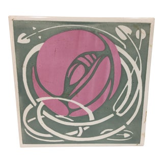 Charles Rennie Mackintosh Art Nouveau Tile