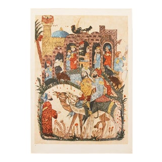 1940's Vintage Original Persian 1237 A.D. Lithograph For Sale