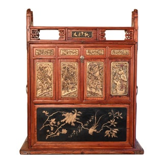 Mid 20th Century Chinese Carved Wood Pictorial Front Cabinet For Sale