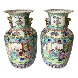 Porcelain Chinoiserie Vases -A Pair For Sale