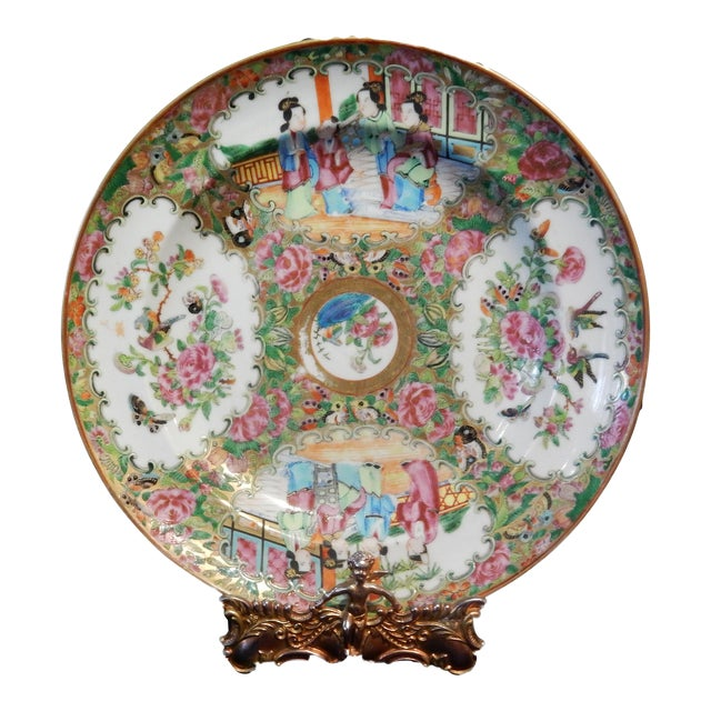 19th C Chinese Export Porcelain Rose Medallion Soup Plate For Sale