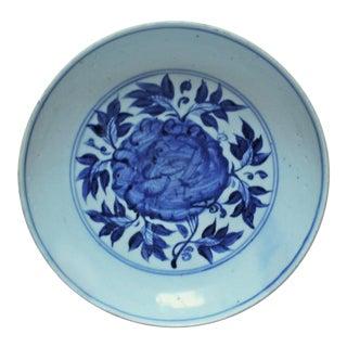 Ming Dynasty Chrysanthemum Design Deep Dish Plate For Sale